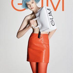ADV Gum by Emilio Tini